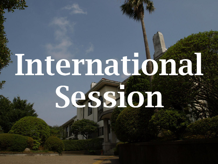 International Session